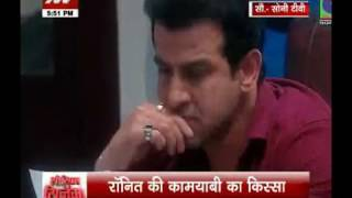 Ronit Roy on News Nation