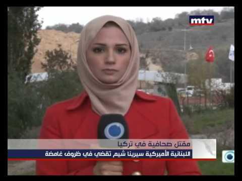 Prime Time News 20 10 2014 مقتل صحافيةٌ لبنانية أميركية