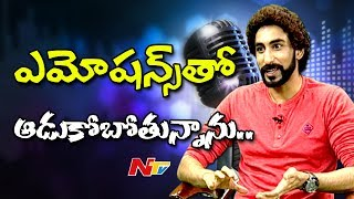 Singer Karunya about his Future Projects || NTV