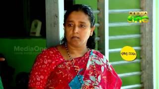 Njanga Ninga   Through the native languages - Thathamangalam, Palakkad (Episode 28)