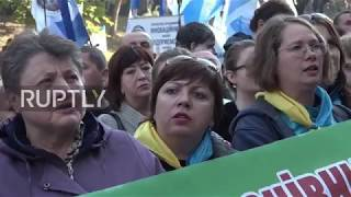 Ukraine: Thousands march on Kiev for minimum wage and price freeze