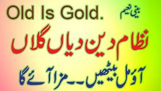 nizam deen diyyan gallan mirza sultan baig with asghar malik on radio pakistan by BEENI NAEEM