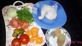 مكون أساسي لكل اكلك/مرقة الدجاج /بطريقه الصحيحه الصحيه/من مطبخ نور