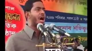 Bangladesh Jamaat e Islami Part   Dr Shafiqul Islam Masud   YouTube