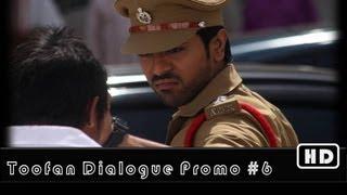 Toofan Dialogue Promo # 6 | Telugu Movie | Ram Charan,Sri Hari,Prakash Raj