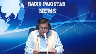 Radio Pakistan News Bulletin 10 PM  (14-10-2018)