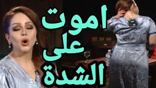شهد الشمري تفضح نفسها وفي شهر رمضان 😱 | برنامج دقلات