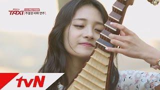 TAXI [미공개] I.O.I 결경, 수준급 비파연주 '대륙소녀 맞네!!' 160524 EP.429