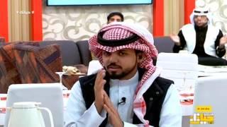 حبابي اللي جفونا ـ سعد الكلثم    #حياتك9