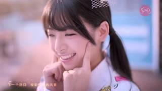 S I N G女团  -  Bulu Bulu