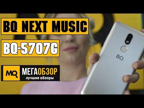 Xxx Mp4 BQ 5707G Next Music обзор смартфона 3gp Sex