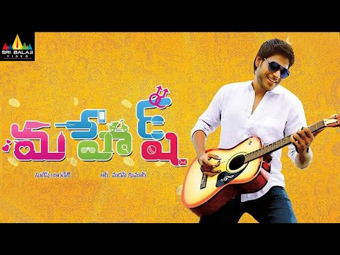 Mahesh Telugu Full Movie | Latest Telugu Full Movies | Sundeep Kishan, Dimple Chopade