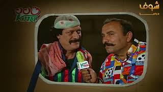 إفتتاح التلفزيون الملون في القاووش اضحك مع أبوعنتر شوف دراما