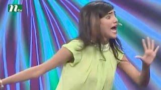 Watch Mila Nova (মিলা নোভা) on Ha Show (হা শো)  Season 04, Episode 33 l 2016