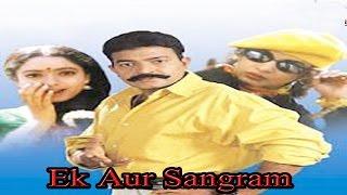 Ek Aur Sangram - Full Length Action Hindi Dubbed Movie 2015 HD