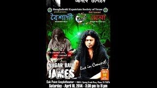 BEST BOISHAKHI MELA 1421 with Nagar Baul James in Dallas-April 19, 2014