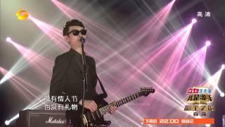 我是歌手-第二季-第13期-邓紫棋&方大同《春天里》-【湖南卫视官方版1080P】20140404