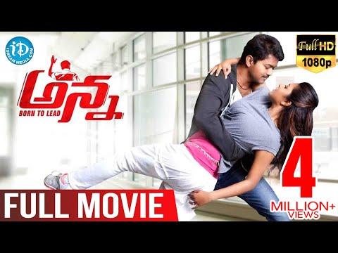 Anna Telugu Full Movie || Vijay || Amala Paul || A L Vijay || G V Prakash Kumar