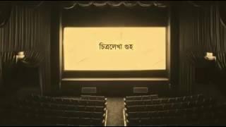 Bangla commedy natok|Love in Chittagong |by Mosharof korim
