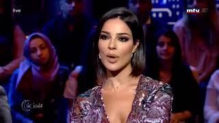 نادين نجيم تصرح  لم اتابع الهيبة ودورى اهم من نيكول سابا !!!