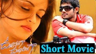 Ullasamga Utsahamga Short Movie    Yasho Sagar, Sneha Ullal