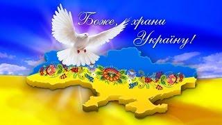 Від синього Дону до сивих Карпат | Ukrainian song
