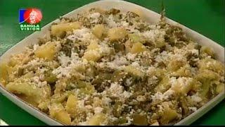 Sobji Mixed Malaikari (সবজি মিক্স মালাইকারী) | Malai Curry Recipe ft. Amader Rannaghor