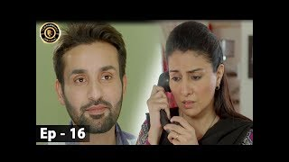 Iltija - Ep 16 | Affan Waheed - Tooba Siddiqui - Top Pakistani Dramas
