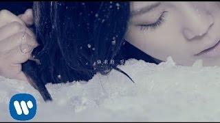 李佳薇 Jess Lee - 強求 Force To (華納official 高畫質HD官方完整版MV)