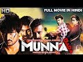Download Munna Dada 2018 New Released Full Hindi Dubbed Movie South Indian Movies 2018 Full Movie mp3