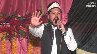 New 2018..Naqabat Tahir Aslam