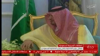 #Bahrainزيارة معالي وزير الداخلية إلى المملكة العربية السعودية الشقيقة ولقاءه مع نظيره السعودي
