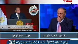 برنامج الحياة اليوم مع تامر أمين - حلقة الأربعاء 17-1-2018 - Al Hayah Al Youm