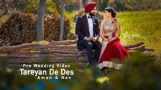 Pre Wedding Video   Aman & Navpreet   Chandigarh   9569143227