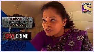 City Crime   Crime Patrol   हाइ प्रोफाइल हत्या केस   Pune