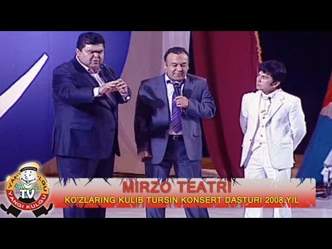 Mirzo teatri Ko zlaring kulib tursin nomli konsert dasturi 2008