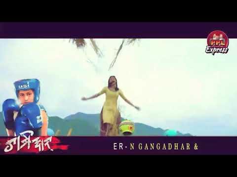 Xxx Mp4 Champion Movie Trailer Odia Archita Sahu 3gp Sex