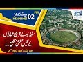 02 PM Headlines Lahore News HD 19 March 2018 mp3