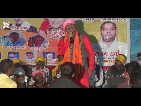Xxx Mp4 2018 Du Gola Stage Prohram Radha Kishun 3gp Sex