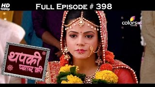 Thapki Pyar Ki - 5th August 2016 - थपकी प्यार की - Full Episode (HD)