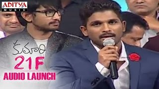 Allu Arjun Full Speech At Kumari 21F Audio Launch - Raj Tarun, Sukumar, Devi Sri Prasad
