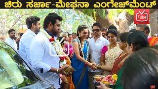 Chiranjeevi Sarja & Meghana Raj Engagement Ceremony