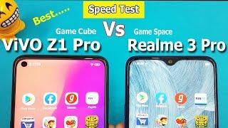 ViVO Z1 Pro vs Realme 3 Pro Speed Test Comparison || Antutu Benchmark Scores ||Rs.15000 vs Rs.14000