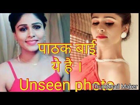 Xxx Mp4 Akshaya Deodhar Anjali Pathak Bai Unseen Photo 3gp Sex