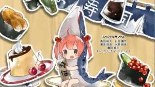 Salmon-chan