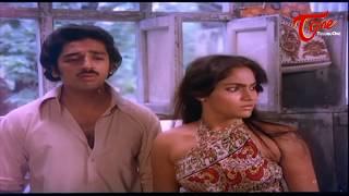 Stunning Kissing Scene between Madhavi and Kamal Hasan || Best Romantic Scenes of Tollywood #52