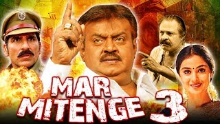 Mar Mitenge 3 (Ramanaa) Tamil Hindi Dubbed Full Movie | Vijayakanth, Simran, Ashima Bhalla