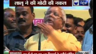Lalu Prasad Yadav's hilarious mimicry of PM Narendra Modi