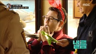 [Living together in empty room] 발칙한 동거 -P.O experiences a Real Zoo 20170421