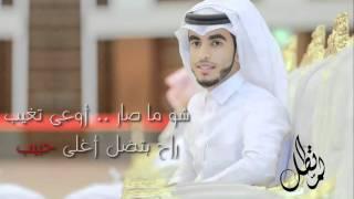 لما تطل حسين الخيري ||بدون ايقاع